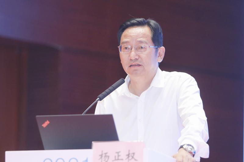 云南省社会科学院党组书记、院长杨正权作主题演讲