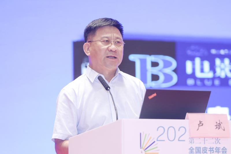 青岛电影学院副校长卢斌作主题报告