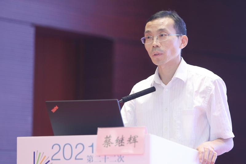 社会科学文献出版社副总编辑、皮书研究院院长蔡继辉发布《2021年皮书出版、评价、评奖情况分析》